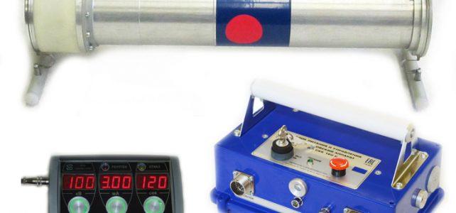 Апарат рентгенівський переносний для промислової рентгенографії 0,3 СБК 160C